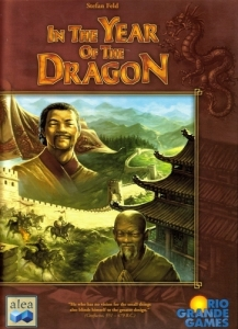 In the Year of the Dragon, 10th Anniversary