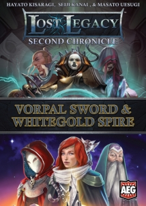 Lost Legacy: Second Chronicle - Vorpal Sword and Whitegold Spire