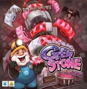 Bling Bling Gem Stone